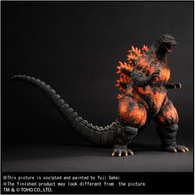 Godzilla 1995 (12-inch series) - Sakai - Standard Version