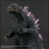 Godzilla 1999 (Large Monster Series) - Ric-Boy Exclusive
