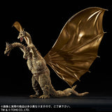 King Ghidorah 1964 (Large Monster Series)