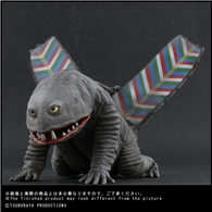 Kemular (Large Monster Series) - Ric-Boy Light-Up Exclusive