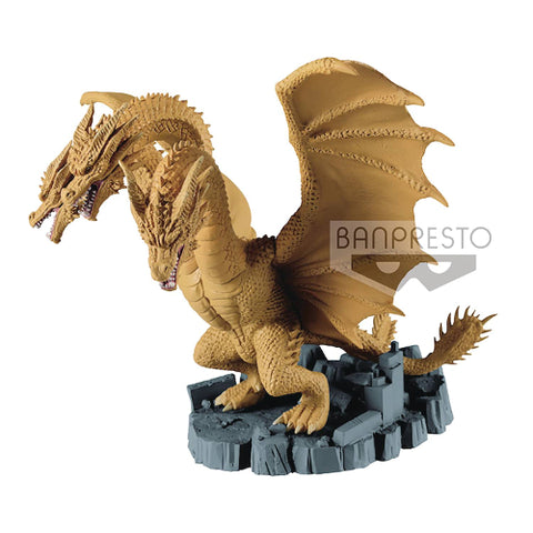 King Ghidorah 2019 (Deformed, 3.5 inches)