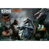 Kong vs. Skullcrawler (32cm, 12-inch series, Star Ace Toys) - Deluxe Base Version