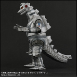 MechaGodzilla 1975 (Large Monster Series) - Ric-Boy Light-Up Exclusive