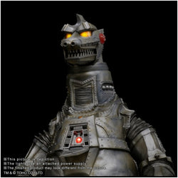 MechaGodzilla 1974 (Gigantic) - RIC-Boy Light-Up Exclusive