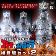MechaGodzilla 1974 (Bandai Premium) - Three-Figure Set