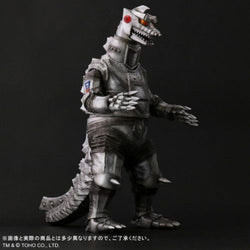 MechaGodzilla 1975 (12-inch/30cm series) - Light-Up Exclusive