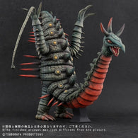 Mukadender (Large Monster Series) - Ric-Boy Exclusive