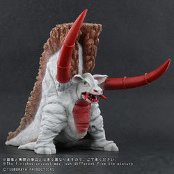 Oxter (Large Monster Series) - Ric-Boy Exclusive