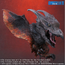 Rodan 2019 (Deforeal series) - Ric-Boy Exclusive