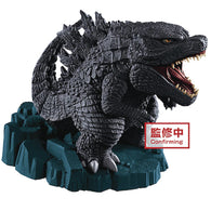 Godzilla 2019 (Deformed, 3.5 inches)