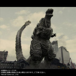 Shin Godzilla, Frozen 4th Form (Large Monster Series) - Exclusive