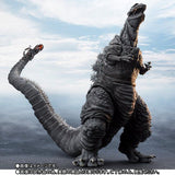 Shin Godzilla (2016) 4th-Form Frozen Version - Tamashii Web Exclusive