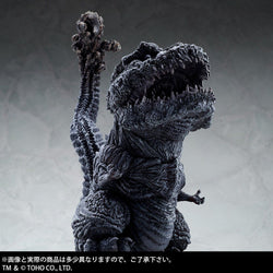 Shin Godzilla 4th Form (Deforeal series) - Exclusive Frozen Version