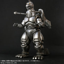 Super MechaGodzilla, Fighting Color (30cm, 12-inch series) - Ric Boy Light-up Exclusive
