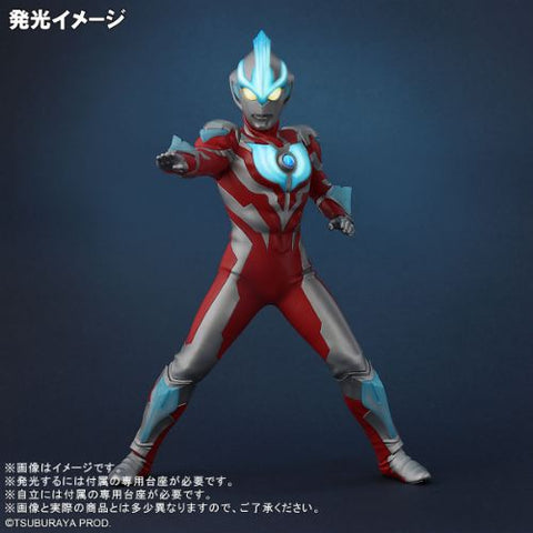 Ultraman Ginga (Large Monster Series) - Ric-Boy Light-Up Exclusive