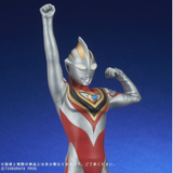 Ultraman Gaia, V2 (Large Monster Series) - Ric-Boy Light-Up Exclusive