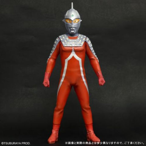 Ultra Seven, Steel Color Version (Gigantic Series) - Ric-Boy Light-Up Exclusive