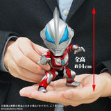 Ultraman Geed Primitive (Deforeal series) - RIC-Boy Light-Up Exclusive