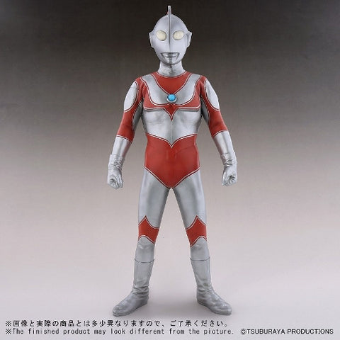 Ultraman (Gigantic Series) - Ric-Boy Light-Up Exclusive