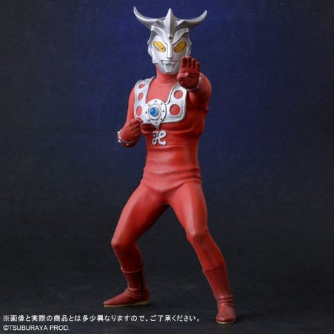 Ultraman Leo, V2 (Large Monster Series) - Ric-Boy Light-Up Exclusive