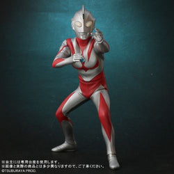 Ultraman Neos (Large Monster Series) - Ric-Boy Light-Up Exclusive