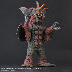 Unitang (Large Monster Series) - Ric-Boy Exclusive