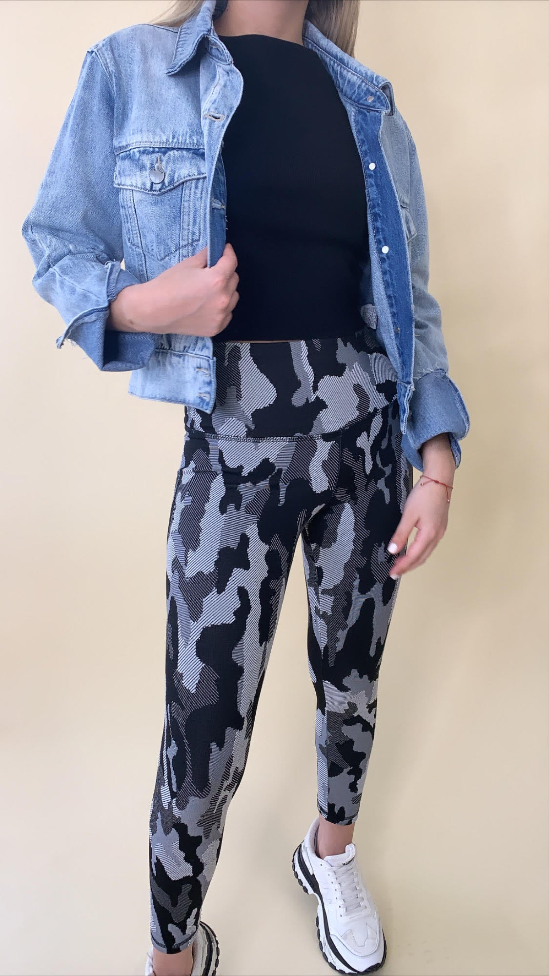 CAMO HIGH RISE LEGGINGS