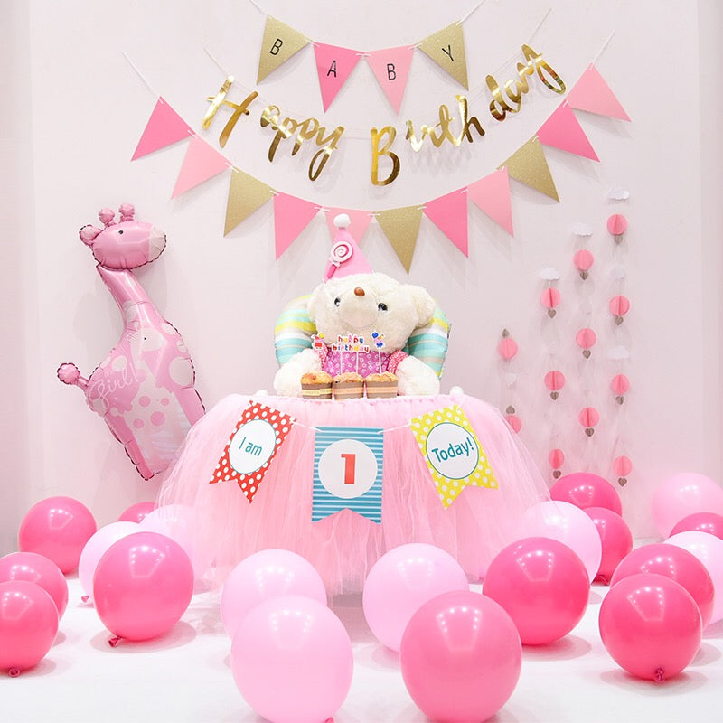 Happy First Birthday Package Party Decoration Fashion For Your Kids
