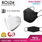 a Masker KF-94 / Korean Mask  ( 10 pcs / pack )