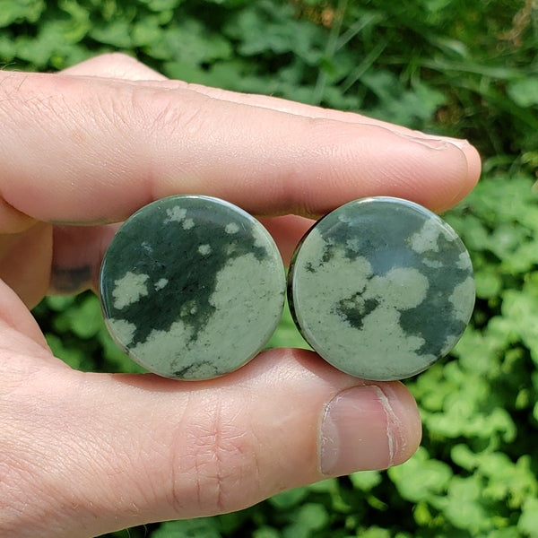 "Mottled Nephrite Jade - 26mm (1"")"