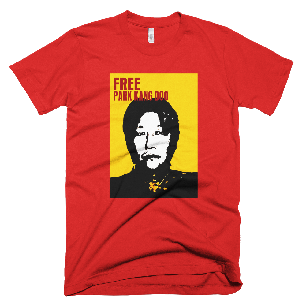 Free Park Kang Doo T-Shirt Host Cult Movie - Replica Prop Store  - 1