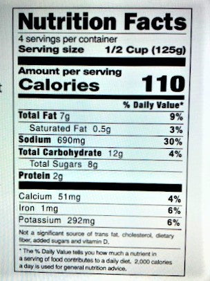 Robusto Hearty Marinara Sauce Nutrition Facts