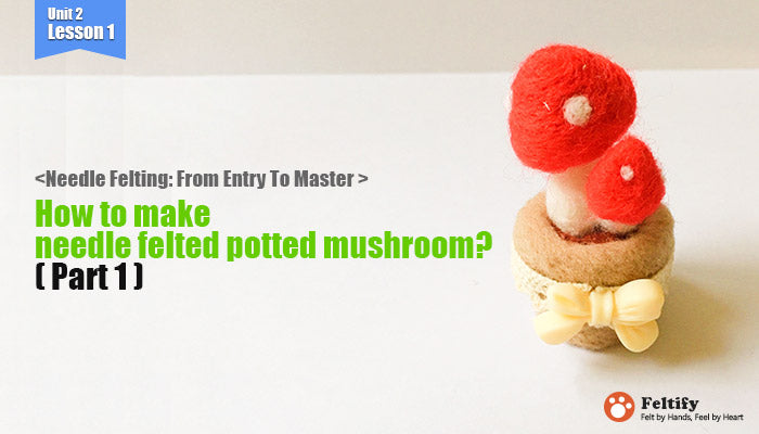 needle felt tutorials for beginners --How to make needle felted potted mushroom
