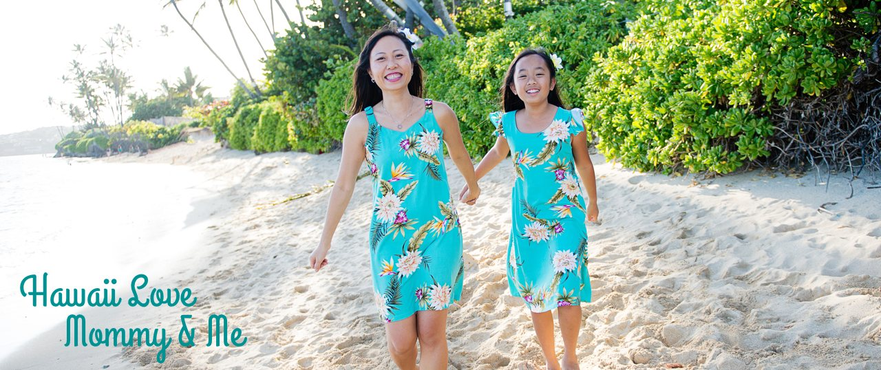 Mommy & Daughter - Hawaiian Dresses at Lavahut