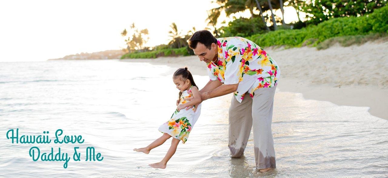 FATHER & DAUGHTER - MATCHING HAWAIIAN CLOTHING OUTFITS