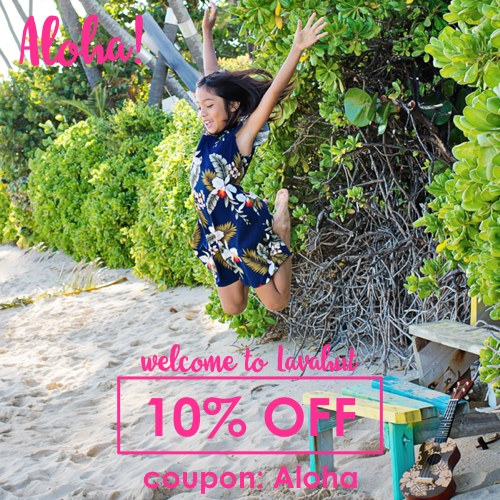 Lavahut - Welcome! Enjoy 10% off with the code: Aloha