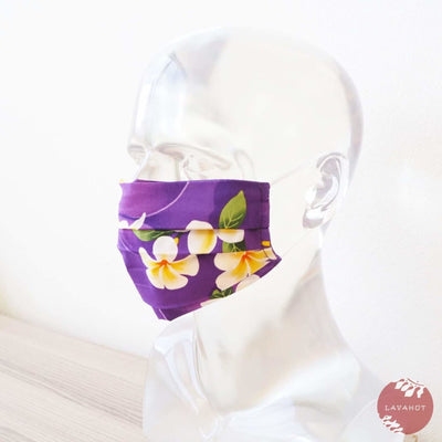 Accordion + Pocket + Adjustable Loops • Purple Liliuokalani - Purple - Face Mask