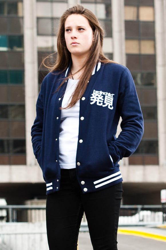 Women's Navy Blue/ White Stripe Varsity Jacket