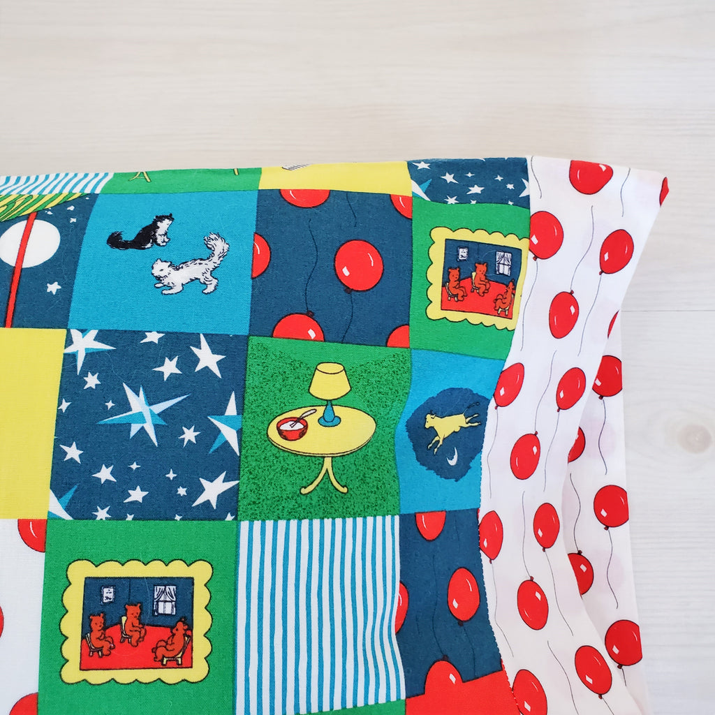 Good Night Moon Toddler Pillowcase
