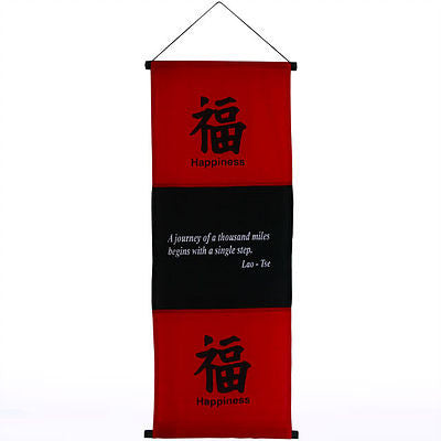 "Large ""Happiness"" Hanging  Scroll"