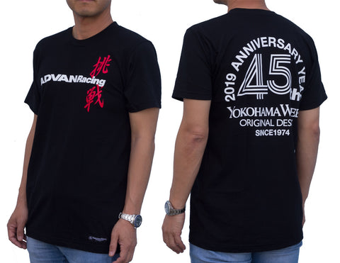 Advan Racing Yokohama 45th Anniversary T Shirt