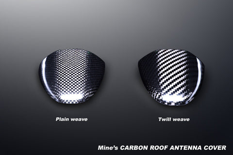 Mine's  Carbon Roof Antenna Cover GTR - R35