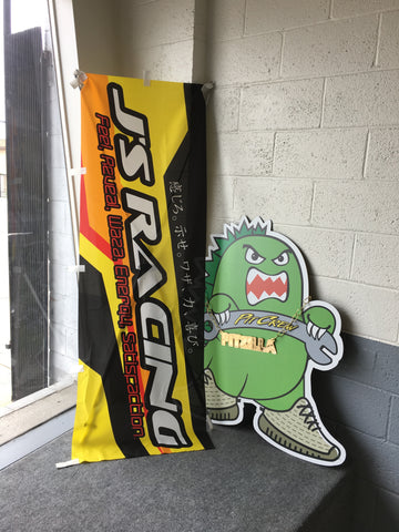 J'S Racing Nobori Flag