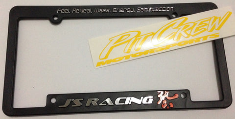 J'S Racing License Plate Frame