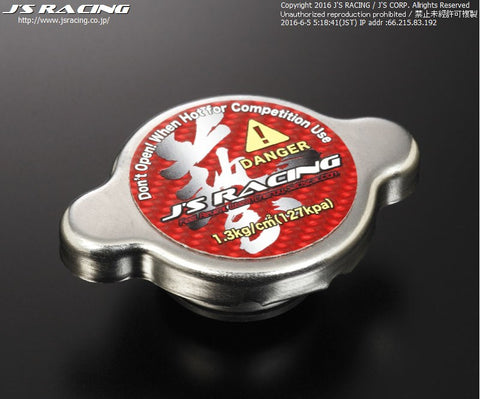 J'S Racing Radiator Cap For Aftermarket Radiator