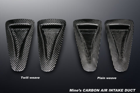 Mine's Carbon Air Intake Duct GTR - R35