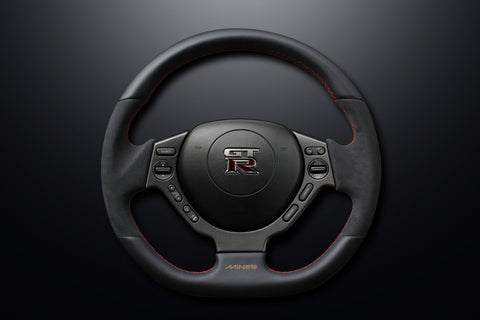 Mine's  Leather Steering Wheel GTR - R35