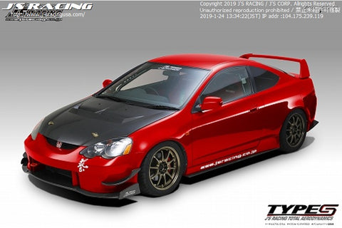J'S Racing 02-04 RSX DC5 Street Version Full Body Kit CFRP