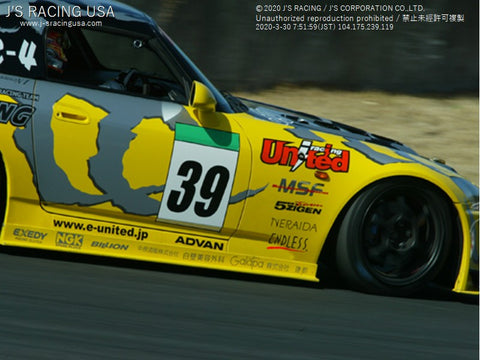 J'S Racing S2000 Side Skirts Street Version