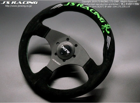 J's Racing XR Steering Type F  69 Limited Edition